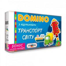 Домино Strateg Транспорт с мира (30669)