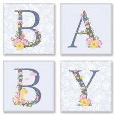 Картина за номерами Ідейка BABY, прованс СН107