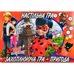 Настольная игр-бродилка  Леди Баг CHE2366