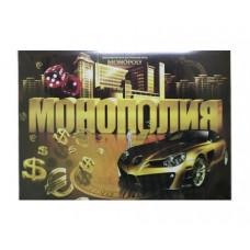 Настольная игра Dankotoys Монополия (рус) (SPG08)