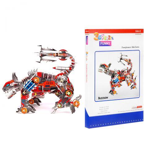 Детские пазли 3D для девочек и мальчиков 3D Puzzle Funny КВ-149