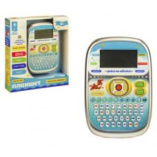 Детский развивающий планшет Країна Іграшок (PL-719-51) UKR