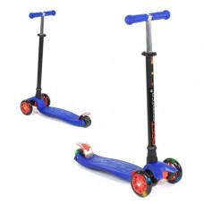 Самокат  Best Scooter Maxi  (синий) (113-23101)