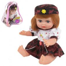 Говорящая кукла JIA YU TOY Алина (рус) (5540)