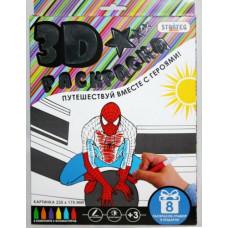 3D розмальовка Strateg Людина-павук (1004)