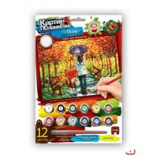 Картина по номерам Dankotoys Осень с Рамкой (KN-03-04)