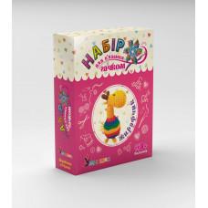 Набір для в'язання Умняшка М'яка іграшка Жирафик (ВК-004)