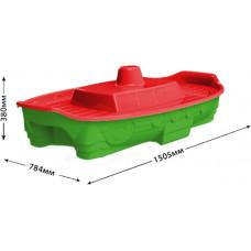 Песочніца- басейн Doloni Кораблик (червоно-зелена) (03355/3)