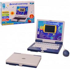 Ноутбук детский 35 функций Країна Іграшок (PL-720-80 35) UKR RUS ENG
