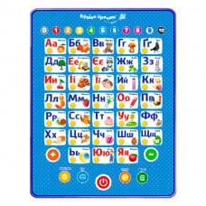 Детский планшет Країна Іграшок Азбука (PL-719-58) UKR