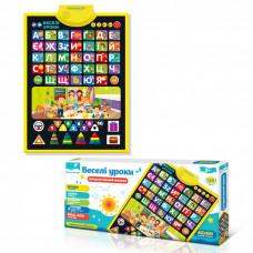 Плакат обучающий Країна Іграшок Веселые уроки (PL-720-76) UKR
